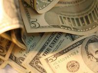 Us_money_notes by Photos8.com